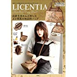 LICENTIA Shoulder Bag Book