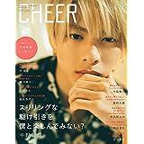 CHEER Vol.11