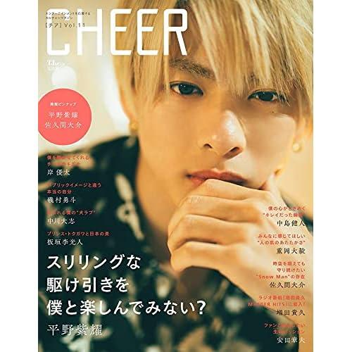 CHEER Vol.11 表紙画像