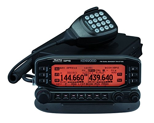 Click to buy Kenwood TM-D710G 144/440 MHz Amateur Mobile Transceiver APRS/TNC GPS/Echolink - From only $540