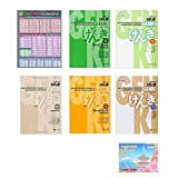 img - for GENKI 1 2 An Integrated Course in Elementary Japanese 6 Books , Answer Key , Japanese Vocabulary ( Quick Study Academic ) Bundle Set With Original Sticky Notes book / textbook / text book