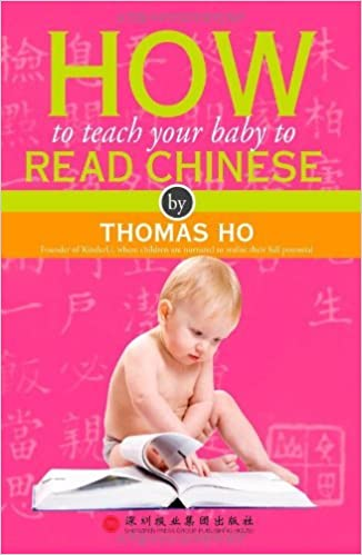 Book How to teach your baby to read Chinese by Ho Thomas (2009-07-29)
