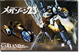 Megazone 23: Garland Army Color Ver Model Kit 1/24 by AOSHIMA