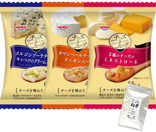 HOKO フリーズドライ チーズ de スープ 3種類 24食 小袋ねぎ1袋 セット