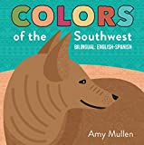 The southwestern states are full of colors, and this handsome board book features this vibrant region in a unique and creative way. Featured are the grey armadillo, green cactus, black condor, yellow goldfinch, and more. With easy text in bot...