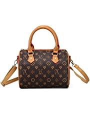 Women's Handbag Shoulder Bag Crossbody Stylish printed pillow bag with adjustable straps