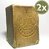 Aleppo Soap (2 Pack - 7 oz each) from Origin, Natural,%20 Laurel Oil,%80 Olive Oil, Traditional Production