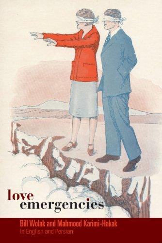 Love Emergencies