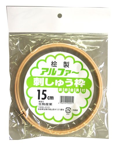 Embroidery frame 15cm (japan import)