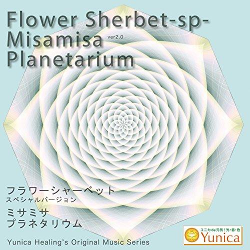 Flower Sherbet 3