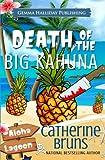Death of the Big Kahuna (Aloha Lagoon Mysteries) (Volume 6)