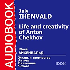The Life and Creativity of Anton Chekhov Hörbuch