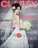 CLASSY.Wedding(クラッシィ・ウエディング) 2015年秋冬号 2015年 12 月号 [雑誌]: CLASSY.(クラッシィ) 増刊