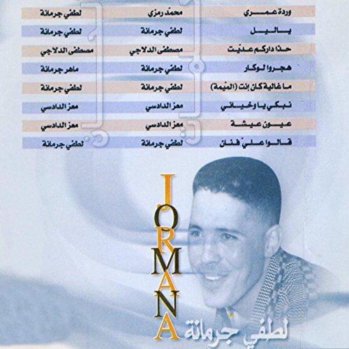musique lotfi jormana gratuit