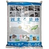 あまえんぼ 固まる猫砂 8.5L×2個入り (ケース販売)