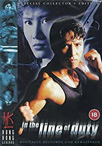 In The Line Of Duty / Ultra Force [1989] [Reino Unido] [DVD]