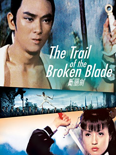 - The Trail Of The Broken Blade