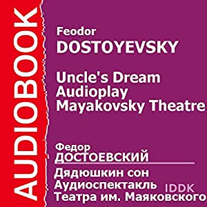 Uncle's Dream Audiobook