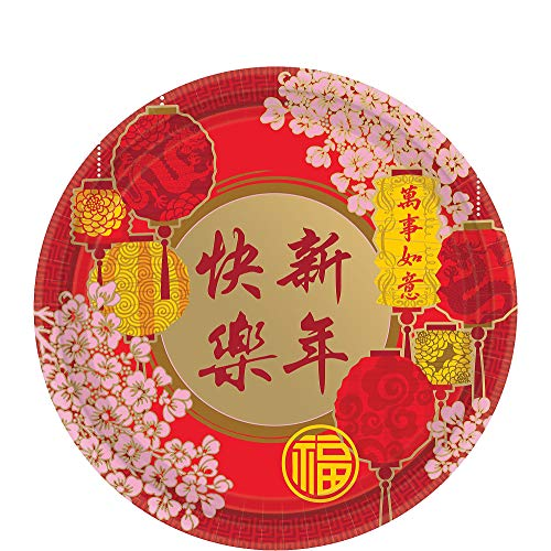 Amscan 541347 New Year Blessing Plates, 7