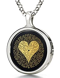 "I Love You Necklace 120 Languages Inscribed in 24k Gold on Round Onyx Pendant, 18"" - NanoStyle Jewelry"
