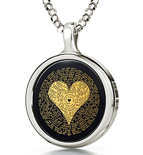 Nano Jewelry 925 Sterling Silver I Love You Necklace Inscribed in 120 Languages in 24k Gold on Round Onyx Pendant, 18