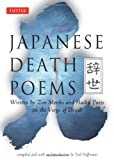 Japanese Death Poems, Yoel Hoffmann, 0804831793