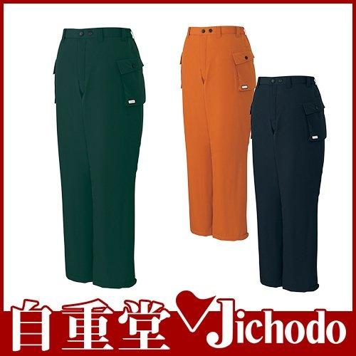 パンツ カラー:012_グリーン サイズ:M B06Y5GDXB9 M|012_グリーン 012_グリーン M