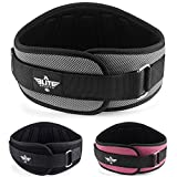 Cheap Elite Sports NEW ITEM Back Support for Men and Women, Olympic Lifting, And Weight Lifting Belt (Grey, Large)