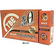 Tobiemon Matte Distance Ball (orange)