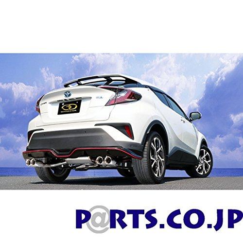 ガナドール マフラー[CH-Rハイブリッド用マフラー]Vertex(バーテックス)4WD/SUV P.B.S搭載 左右4本出し GVE-031APO B0753D55YQ