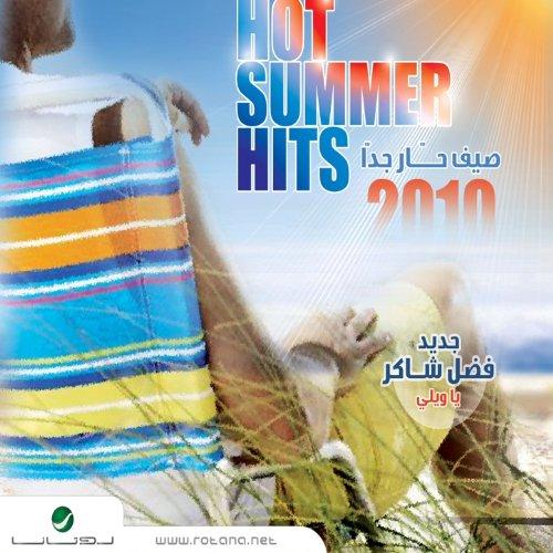 Hot Summer Hits 2010 (Best Arabic Music Artists)