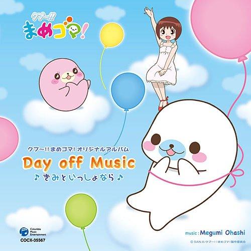 KUPU-!! MAMEGOMA! ORIGINAL ALBUM-MAMEGOMA MUSIC DE PU-