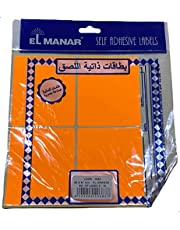 ستيكر لاصق فلورسنت من المنار - 80×67 ملم - لون برتقالي