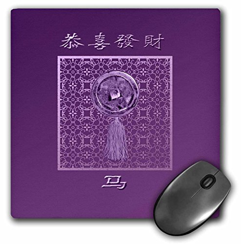 3dRose Beverly Turner Chinese New Year - Horse on Coin with Tassel in Plum Purple - MousePad (mp_167368_1)