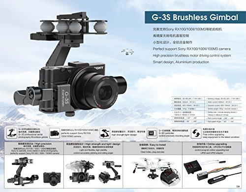 Walkera G-3S Brushless Motor Gimbal Surport SONY RX100II Camera