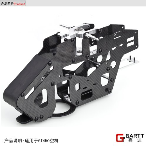 T-rex 450 Belt - GarttGARTT GT450 CF & Metal Main Frame Assembly (belt version) fits Align Trex 450 helicopter