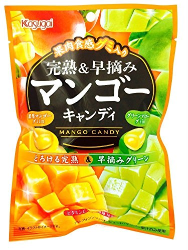 Kasugai Gummy in Mango Candy Ripe and Picked Early