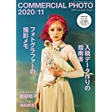 COMMERCIAL PHOTO 2020年11月号
