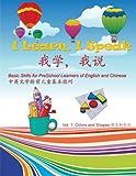 I Learn, I Speak, Peter S Xu, 0985625007