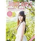 B.L.T. VOICE GIRLS Vol.26