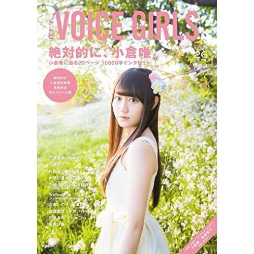 B.L.T. VOICE GIRLS Vol.26 表紙画像
