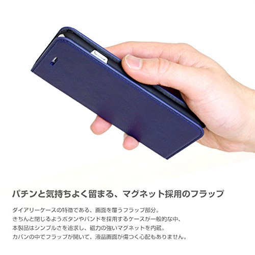 (Hamee original) Magnetic Clip Type Diary Case for iPhone 6/ iPhone 6 s (Camel)
