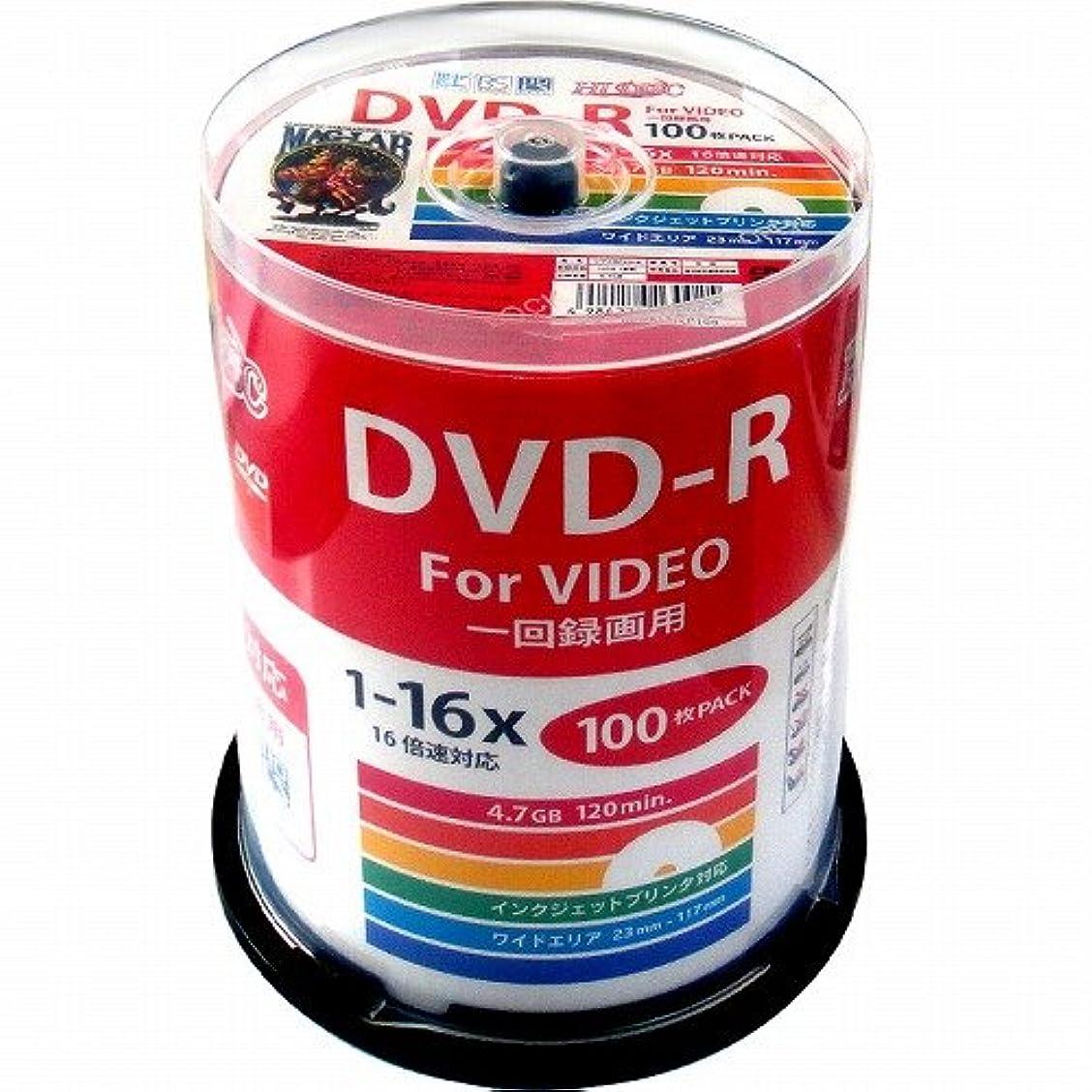 精査するマーチャンダイジング認知Victor DVD-R録画用 8倍速 カラープリンタブル10枚パック 5mmケース [VD-R120XJ10]