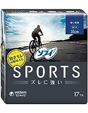 Sofy Sports Night Ultra Slim Wing 30cm 17s, 17 count