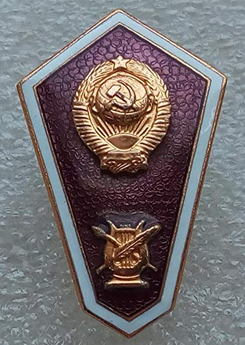 Sign of the end of the music college of the USSR Soviet Union Russian Historical Pin badge