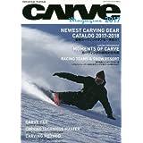 CARVE 2017年発売号 小さい表紙画像