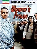 Women's Prison (Zendan-e zanan) (English Subtitled)