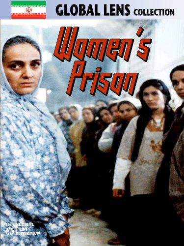 Women's Prison (Zendan-e zanan) (English Subtitled) by