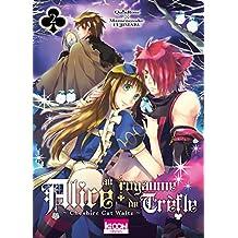 Alice au royaume de Trèfle - N° 2: Cheshire Cat Waltz