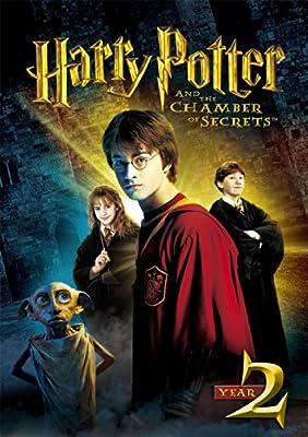 ハリー・ポッターと秘密の部屋(2002年)